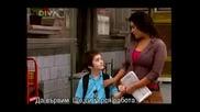 Камериерка в Манхатън 13 епизод