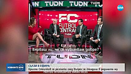Стоичков се разплака в ефир заради скандала на мача България - Англия