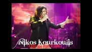 Nikos Kourkoulis - Den m'agapises 2012