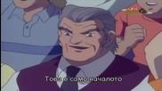 Капитан Цубаса: Пътят Към 2002 ( Епизод 35 - Част 1 )