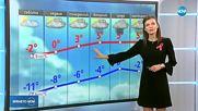 Прогноза за времето (01.12.2018 - обедна емисия)