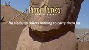 Перу, Тихоанаку космичен град Puma Punku