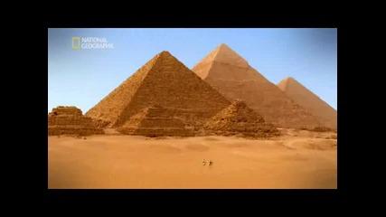 Древните досиета Х: В зората на човечеството трейлър