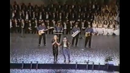 Vesna Zmijanac & Dino Merlin - Kad zamirisu jorgovani - (Sava Centar 1990)