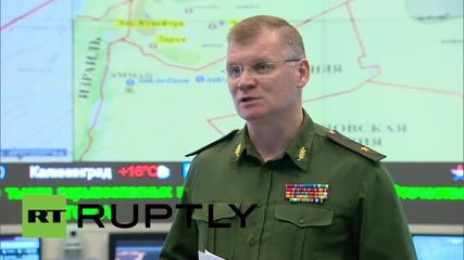 Russia: ISIS field HQ near Salma destroyed in latest airstrikes - Defence Ministry