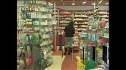 Форум срещу разпространението на фалшиви лекарства