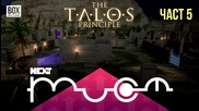NEXTTV 016: The Talos Principle (Част 5) Мартин Кастелов