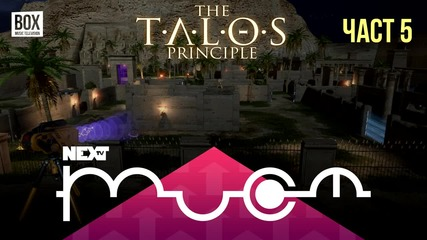NEXTTV 016: The Talos Principle (Част 5) Мартин Кастелов