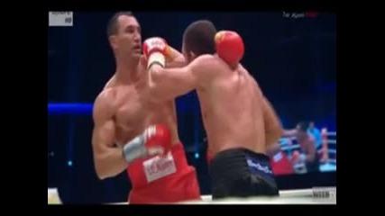 Владимир Кличко срещу Кубрат Пулев
