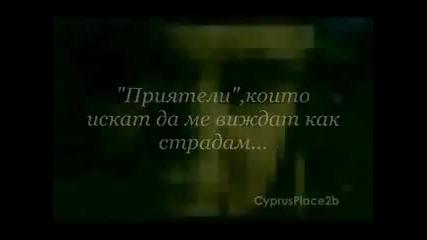 Най - хубавата Гръцка Песен