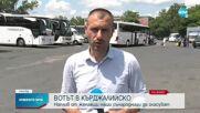 ВОТЪТ В КЪРДЖАЛИЙСКО: Наплив от желаещи наши сънародници да гласуват