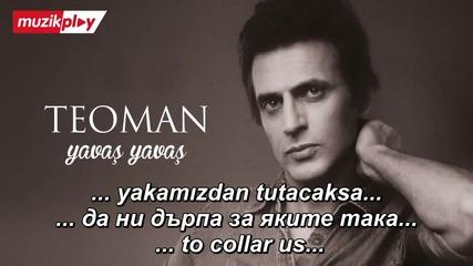 Teoman ft. Irem Candar - Bana Oyle Bakma (prevod) (lyrics)