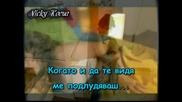 Яко гръцко ! *превод* Честит рожден ден ! *yanchok1* Петрос Имвриос - Кажи ми