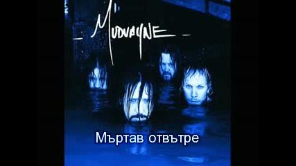 Mudvayne - Dead Inside [превод]