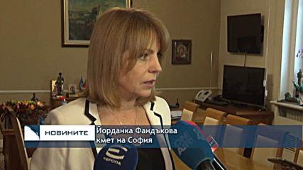 Йорданка Фандъкова готова с първия пакет законодателни промени - срещу презастрояването