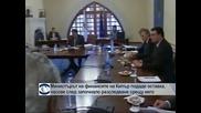 Министърът на финансите на Кипър подаде оставка