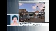 Външни министри от цял свят обсъждат Либия в Женева