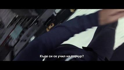 ТРАСЬОРИ - трейлър