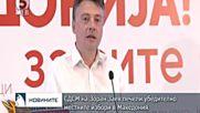 СДСМ на Зоран Заев печели убедително местните избори в Македония