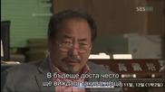 Бг субс! I Am Legend / Аз съм легенда (2010) Епизод 10
