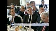 Турският премиер е в Брюксел за първи път от 5 години