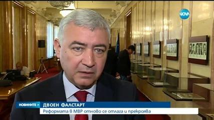 БЕЗ РЕФОРМА В МВР: Няма да орязват пари и отпуски на полицаите