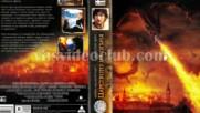 Царството на огъня (синхронен екип, войс-овър дублаж по Нова телевизия на 28.02.2011 г.) (запис)
