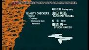Samurai Champloo Opening Credits