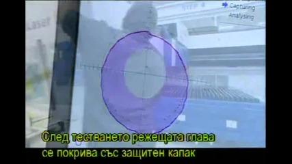 Как се прави - Лазерни ножове - S13e09 - с Бг субтитри