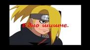 Naruto Star Fik [new Fik] Епизод 13
