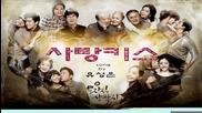 Yoo Sung Eun - Candy Kiss [childless Comfort Ost Part.1]