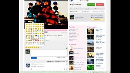 Новите емотиконки на сайта Vbox7