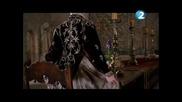 Елизабет - (филм)