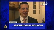Как се ориентират депутатите в парламента и политиката - Господари на ефира (14.01.2015г.)