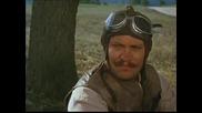 Господин За Един Ден ( 1983 ) Целия Филм