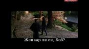 Последният самурай (2003) бг субтитри ( Високо Качество ) Част 3 Филм