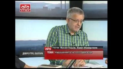 Писателят Емил Измирлиев срещу мутрата топлофикация, интервю по тв Алфа от 2 октомври 2013 г