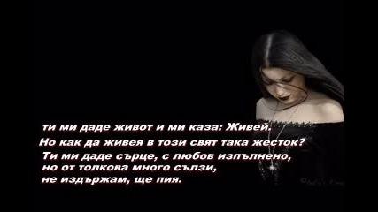 Прости ми мамо - Dimitris Kontolazos - Signomi mana moy