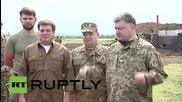 Ukraine: Poroshenko examines Donetsk defence fortifications