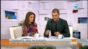 """Хиляди българи вече гледаха """"Епизод 7 - Силата се пробужда"""""""