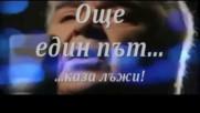 Пасхалис Терзис ► Още един път