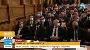 Мика Зайкова: Дано съм добра орисница на 45-ото Народно събрание