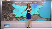 Прогноза за времето (28.10.2014 - сутрешна)