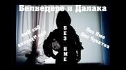 Belvedere feat. Dalaka - Bez ime