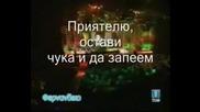 David Bisbal Превод Soy Minero