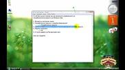 Как да изключите управлението на потребителските акаунти ~ Win Vista [hq]