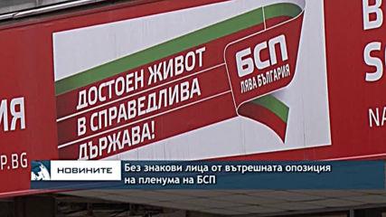 Централна обедна емисия новини - 13.00ч. 14.12.2019