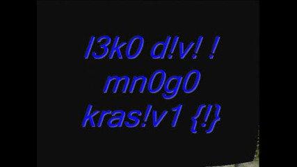 [fr!3nds f0r3v3r] {!} ... D!d!7yyy & As!7yyy ... {!}