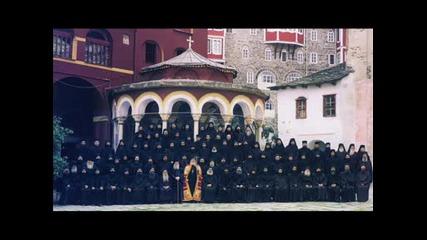 Пасхални поздрави от манастира Ватопед - Света гора