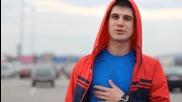 Сережа Местный - Волгоград